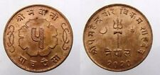 NEPAL 5 PAISA 1958 or 1963 KM#757 TRIDENT RARE OLD COPPER  COIN