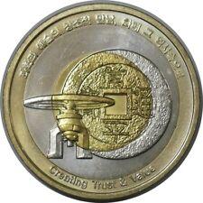 2010 The 1st KOREA MONEY FAIR TRI-METAL MEDAL