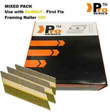 MIXED PACK Framing Nails for DEWALT 18vCordless First Fix 50mm 65mm 75mm 90mm 08