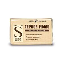 Conjunto de 2 azufre jabón antibacteriano, anti-inflamatorias 2 X 90g hit de Rusia
