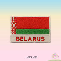 Belarus National Flag With Name Embroidered Iron On Patch Sew On Badge