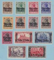 GERMAN OFFICES ABROAD - MOROCCO 45 - 57 SET  MINT HINGED OG * NO FAULTS - V484