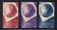 Egypt  1949  sc # 281-83  UPU  MNH   (3-6902)