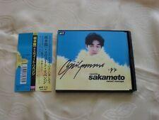 RYUICHI SAKAMOTO AUTOGRAPH ON SWEET REVENGE CD 1994
