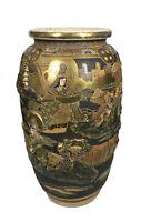 "16 1/2"" Antique Japanese High Relief Figural & Landscape Decorated Satsuma Vase"