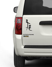 Blow me asian script decal, blow me chinese script sticker, blow me vinyl decal
