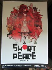 Short Peace 19.0 x 13.0 inches Poster
