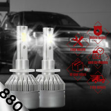 Xentec Led Hid Foglight Conversion kit 893 6000K for 1994-1997 Ford Aspire