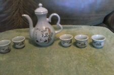 Asian Theme Tea Pot Set