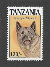 Dog Art Head Study Portrait Postage Stamp Norwegian Elkhound Tanzania 1994 Mnh
