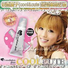 JAPAN Cool & Cute I-Revolution WATER GLOSS Lip Gloss Girly Pink