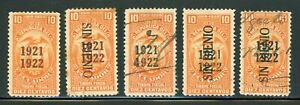 ECUADOR Revenue Fiscal Specialized: LOT #17 - SMALL ASSORTMENT - SEE SCAN $$$