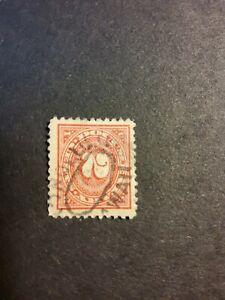 1917 Honolulu Hawaii Cancel on Documentary Revenue Stamp (R229)