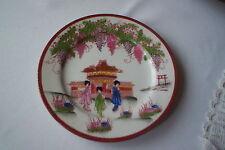 Zeitgenössische asiatische Porzellan-Kaffee - & Teegeschirr aus -