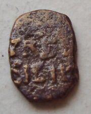 *Enrico VI(1194-1197) Quarto di Tercenario  Zecca di Palermo