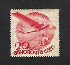 Russia 1933 Soviet Civil Aviation … WITH WATERMARK … MNH **