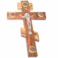 Olive Wood Patriarchal Three bar Crucifix with Holy Land Samples. (25cm or 10