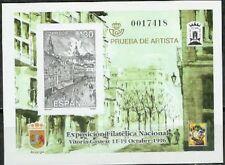 España Prueba Oficial Edifil # 61 Exfilna 96 Vitoria