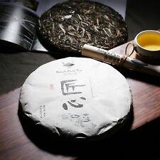 Kungfu Pu'er Tea Ingenuità Antico albero Yunnan Puerh Cake 2015 357g Grezzo