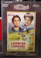 Laung Da Lishkara, DVD, Bollywood Film, Hindu Language, English Subtitles, New