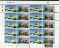 2004 THAILANDIA DITTICO ROMA BANGKOK CONGIUNTA ITALIA MNH foglio