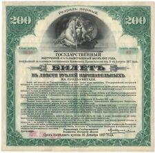 1917 / 200 rubles / Bond / State land 4 1/2% / 1 category / Irkutsk
