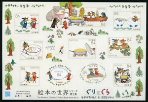 Japan 2019 Kinderbücher Mäuse World of Children's Picture Books II MNH