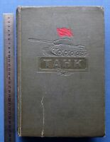1954 Vintage Soviet USSR Russian Book Manual TANK ТАНК Panzer Military Army Rare