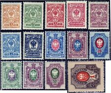Russia Russian Sold And Used In Finland 1909 MNH !!!!!