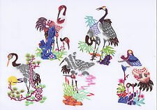 Handmade Chinese Paper Cuts Crane Set 10 colorful small pieces Zhou