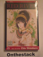 MANGA:   Red River Vol. 15 by Chie Shinohara (2006, Paperback) Sealed!
