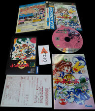 PUYO PUYO TSUU PERFECT SET Sega Ages 2500 Vol 12 PS2 PLAYSTATION 2 JAP Completo