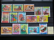 RUSSIE '1991 ** MNH 5888/5902 YT 4,50 EUR FOLKLORE,TRADITIONS,DANSE,LEGENDES