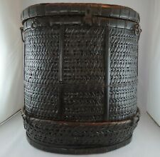 Antique 19th Century Chinese Lidded Basket and Original Hardware