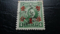 China, Stamp, 1937, Republic, mit rotem Überdruck 1c auf 4c