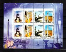 50 years to the Baikonur Cosmodrome. Russia 2004