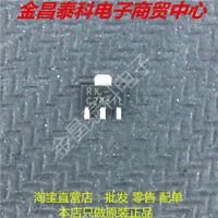 30 PCS 2SC2881-Y C2881L SOT-89 NPN Silicon Power Transistors