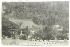 "Asia Japan Old postcard 1907-1950 ""Hukagawa Onsen"""