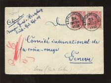 GERMANY 1915 ARMY FPO INFANTRY SUPERB CDS COVER..SWISS