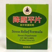 Stress Relief Formula - Herbal Supplement for Circulatory System - Made in USA
