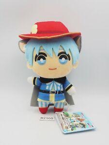 """Kuroko no Basket B2105 Kuroko Banpresto Bandai Plush 6"""" Toy Doll Japan"""