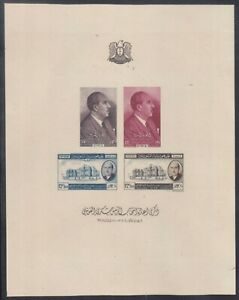 SYRIA 1948   ISSUE  UNUSED S.SHEET  SCOTT C145a  RRR