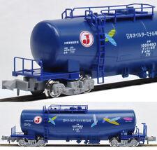 Kato 8037-4 Tank Car TAKI 1000 Arrow Feathers Freight Car (dark blue) - N-scale