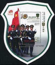 MACAO MACAO 2009 Armée populaire de Libération PLA Armée Militaire Military Bloc 180 Neuf sans charnière