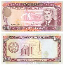 Turkmenistan 500 Manat 1995 P-7b Banknotes UNC