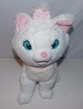 Disney Store Aristocats Marie Plush Doll Stuffed Animal White Cat 13""