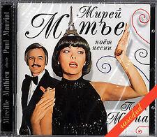MIREILLE MATHIEU chante PAUL MAURIAT - RARE CD - 2004
