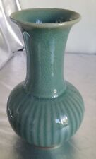 VINTAGE CELADON GREEN GLAZE FLOWER VASE. BAROQUE FURNITURE 7 INCH