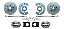 "1964-73 Ford Mustang D/S Disc Brake Conversion Kit, Drum to Disc 11"" D/S Rotors"