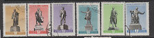 Russia 1959 SG2345/50  - Cultural Celebrities - 1 mounted mint 5 used set